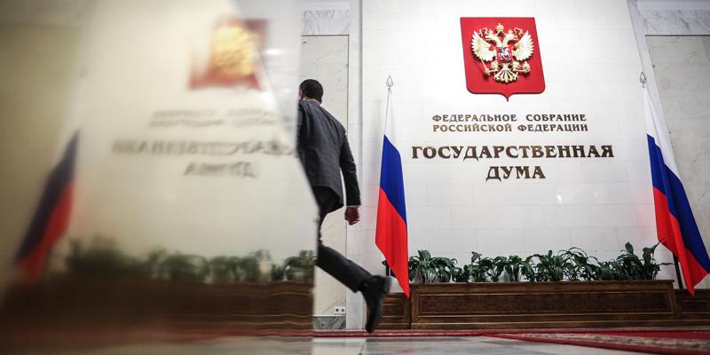 eksperty-ocenili-vlijanie-otzyvov-rossijan-na-budushhee-zakonoproektov-e17c720