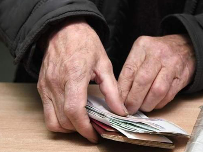 pravitelstvo-otverglo-indeksaciju-pensij-rabotajushhim-pensioneram-ec67a11
