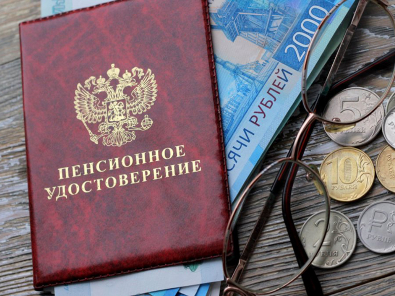 smi-rasskazali-o-novoj-reforme-pensionnyh-nakoplenij-podderzhannoj-minfinom-9b6a093