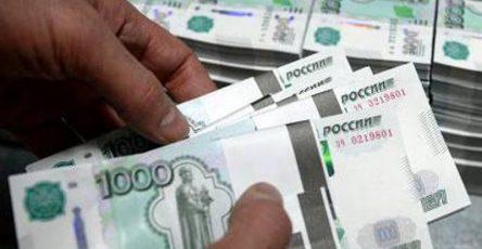 v-rossii-nachalis-proverki-dorogih-pokupok-imushhestva-u-grazhdan-bez-oficialnyh-dohodov-de30061