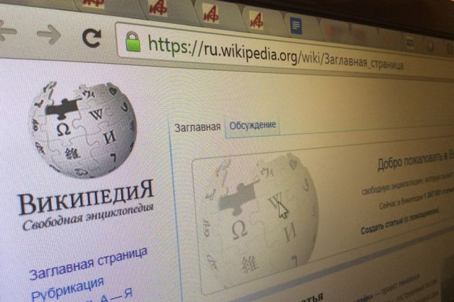 masshtabnyj-sboj-proizoshel-v-rabote-onlajn-enciklopedii-wikipedia-cc4cc82