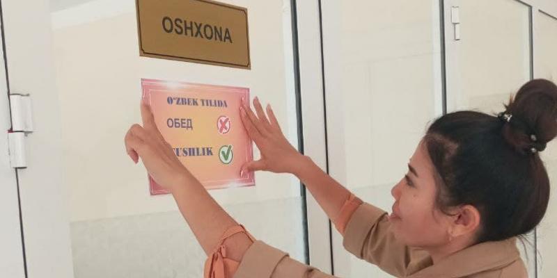 pod-tashkentom-vlasti-prizvali-ispolzovat-uzbekskij-jazyk-vmesto-russkogo-1dee90e