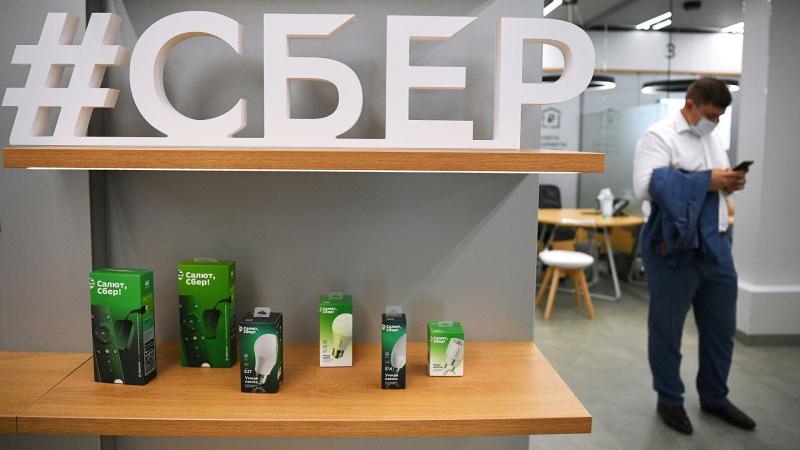 sberbank-okazyvaet-sodejstvie-sledstviju-po-delu-rakovoj-859d588