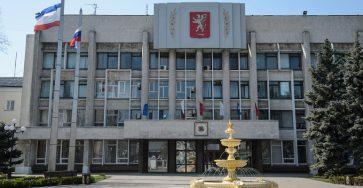 siloviki-prishli-s-proverkoj-v-administraciju-kerchi-d388bb9