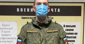 v-armiju-rossii-prizvali-chempiona-po-basketbolu-rostom-209-sm-dc062f6