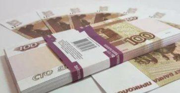 v-cb-rf-objavili-o-vypuske-novoj-kupjury-v-100-rublej-847c415