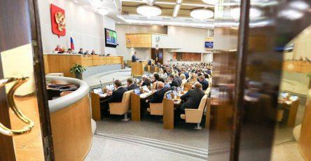 v-gosdume-opredelilis-s-sostavami-komitetov-c66810d