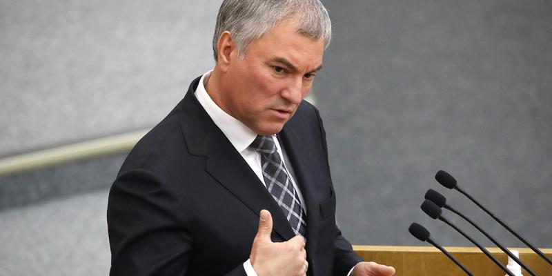 volodina-izbrali-spikerom-viii-sozyva-gosdumy-ed494f6