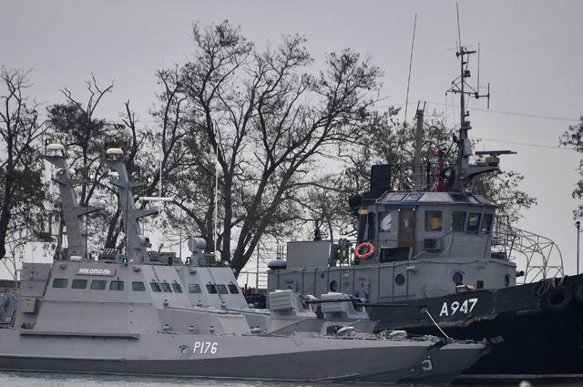 vstretilis-v-gaage-chem-mozhet-zakonchitsja-sud-po-kerchenskomu-incidentu-2dd0d45